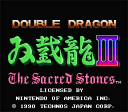 Double Dragon 3 NES Screenshot 1