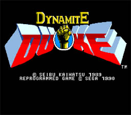 Dynamite Duke Genesis Screenshot Screenshot 1