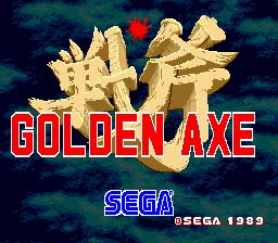 Golden Axe Sega Genesis Screenshot 1