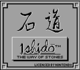 Ishido The Way of Stones Gameboy Screenshot Screenshot 1