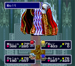 Lufia and the Fortress of Doom screen shot 4 4