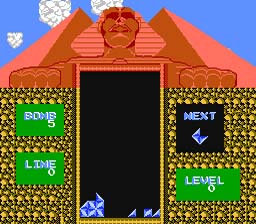 Pyramid NES Screenshot Screenshot 2