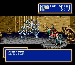 Shining Force 2 screen shot 2 2