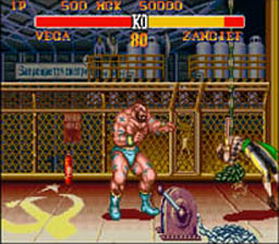 Street Fighter 2 Turbo SNES Screenshot Screenshot 2