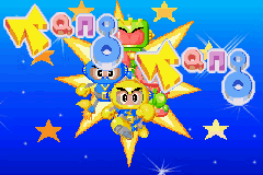 Tang Tang GBA Screenshot Screenshot 1
