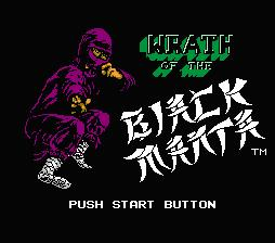 Wrath of the Black Manta NES Screenshot Screenshot 1